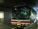 京浜急行バス 横浜駅東口(YCAT)→東京ビッグサイト