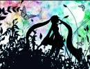 【初音ミク】bleu【オリジナル】