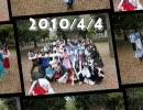 【代々木ハレオフ】LOVE&JOY【2010年4月】