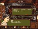 東京トワイライトバスターズ第10話「滅びし帝都」-ADVモード - 2