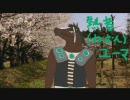 【UTAU新音源】ゆず「桜会」【熱音ユーマ】