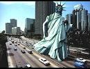 東京ドーム⇒自由の女神 google mapを使い、車のルートを案内してみた