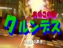【替え歌】猫ジP「戦闘メカザブングル」【歌ってみm@ster】 thumbnail