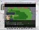 【ウディタ】完成させるフリーゲームの作り方【LEVEL38】【第3部】