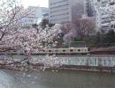 【A列車で行こう9】糖武鉄道美園鉄道管理局 第4回:団地!