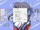 Kanoso実況プレイPart12【エレメンタル・ハウリング】