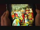 iPadアプリ『Alice for the iPad』