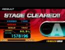 【DMP2】DJMAX PORTABLE 2 STALKER 8B MX Rank A