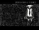 【デフォ子】ガロン【くるりカバー】