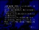 縺ォた金魚の呻き声が聞こ ・る