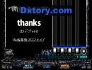 【BMS】thanks(ひデブver)【作ってみた】
