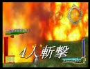 【カオス実況】斬撃のレギンレイヴを4人で実況してみたpart12