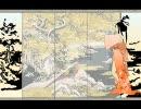 【東方】Ayakashi set 03 〜 遠野幻想物語【ハウスリミックス】