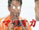 【修正版】熱のマツオカ【恋のメガラバ ×