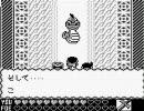 カエルの為に実況しつつ鐘は鳴るプレイPar