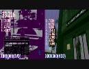 ノーモア★ヒーローズ 英雄たちの楽園 ロード時間 DVD vs HDD