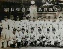 戦時中、台湾の高校野球 2/3