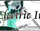 【歌ってみた】「Electric Intoxication」【グル美】