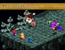 スーパー マリオ RPG 普通にプレイ Part14