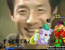 【MUGEN】 超鬼畜!ゲージMAXサバイバル大会 part12 前編