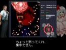 【A列車で行こう9】 ニコニコ鉄道霧雨支社 幻想郷開発記 第6話