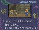 【SFC】レッキングクルーをプレイ~3