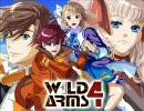 【WILD ARMS】ワイルドアームズ1~5th 通常戦闘メドレー 修正版【ネ申曲】