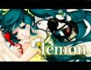 ■ lemon. ■ 歌いました by ちぃ