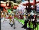 2月24日 第28回 戦国BASARAX大会 in 高田馬場ゲーセンミカド その1