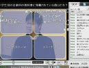 【コメ付き】 Part3/6 植松伸夫と伊藤賢治の音楽を語る夕べ  【ニコ生】