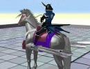 馬モデル試作テスト終了