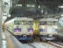 【457・471・475系】雪の夜の急行形電車【北陸本線】