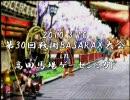 3月10日 第30回 戦国BASARAX大会 in 高田馬場ゲーセンミカド その1