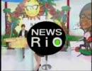 NEWS RIO Vol.03