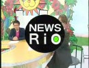 NEWS RIO Vol.04