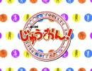 【温暖歌高校重音部】「ふわふわ時間」歌ってみた【ばくおん!!推奨】 thumbnail