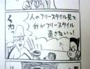 うのたろう復活ライブ 2009.7.5