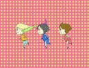 【修正】GAGbiyooooch・∀・【女性向け】