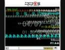 【けいおん!!第1話】けいおん!!2期新OP【ニコニコ実況】