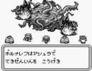 【時空の覇者】SaGa3 ラスボス戦+エンディング【大阪】