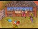 色鉛筆で【がんばれゴエモン桃山幕府のおどり】の道後温泉描いてみた!