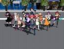 【MMD】UTAU娘12人で『テトテト★ロマンティックナイト』