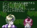 バトルタイクーン アドバンスモードデモ バング編