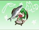 【UTAU】便音ヌキでブリ(゚∀゚)ハマチを歌って見た