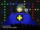 SONIKA オリジナル曲 『Sensemaking』