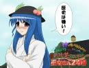 【東方】絶対に笑ってはいけない巫女さん24時 part3