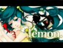 一目惚れしたので【lemon.】を歌わせてい