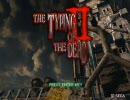 【訛り実況】 THE TYPING OF THE DEAD Ⅱ