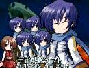KAITOに宇宙戦艦ヤマトを歌ってもらった