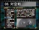 【地球防衛軍3】狙撃銃INF縛り[06.対空戦]
